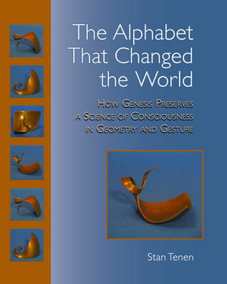 "Stan Tenen interview – ""The Alphabet that Changed the World"" – #096"