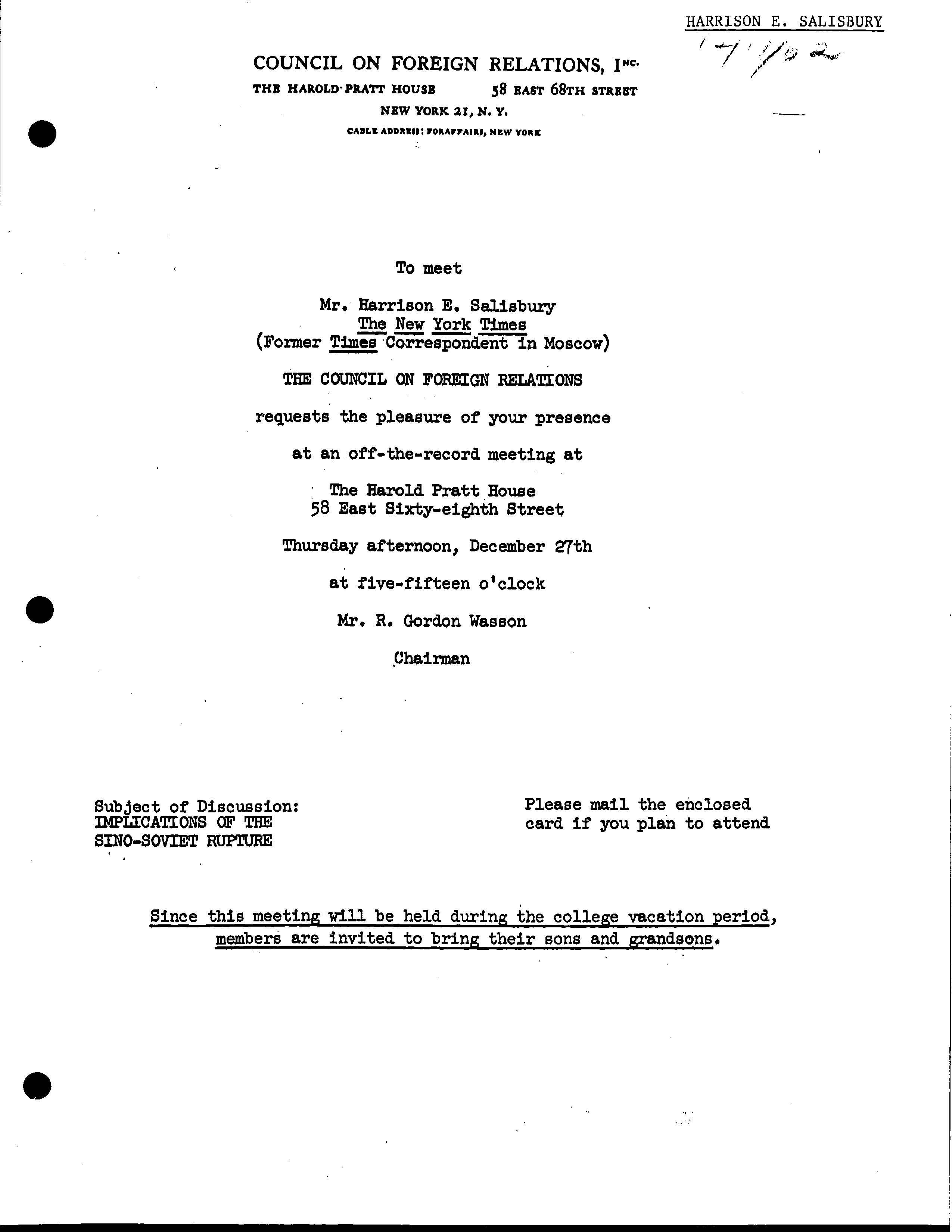 Dissertation On Mkultra